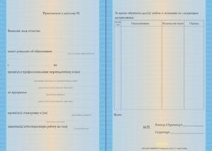 Профкосметология трубная